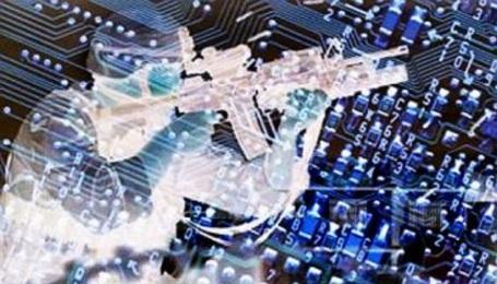 Picture: http://www.techweekeurope.co.uk/wp-content/uploads/2012/01/Cyber-war1.jpg