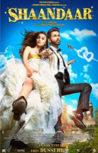 Source: https://en.wikipedia.org/wiki/Shaandaar#/media/File:Shaandaar-Official-Poster-2.jpg