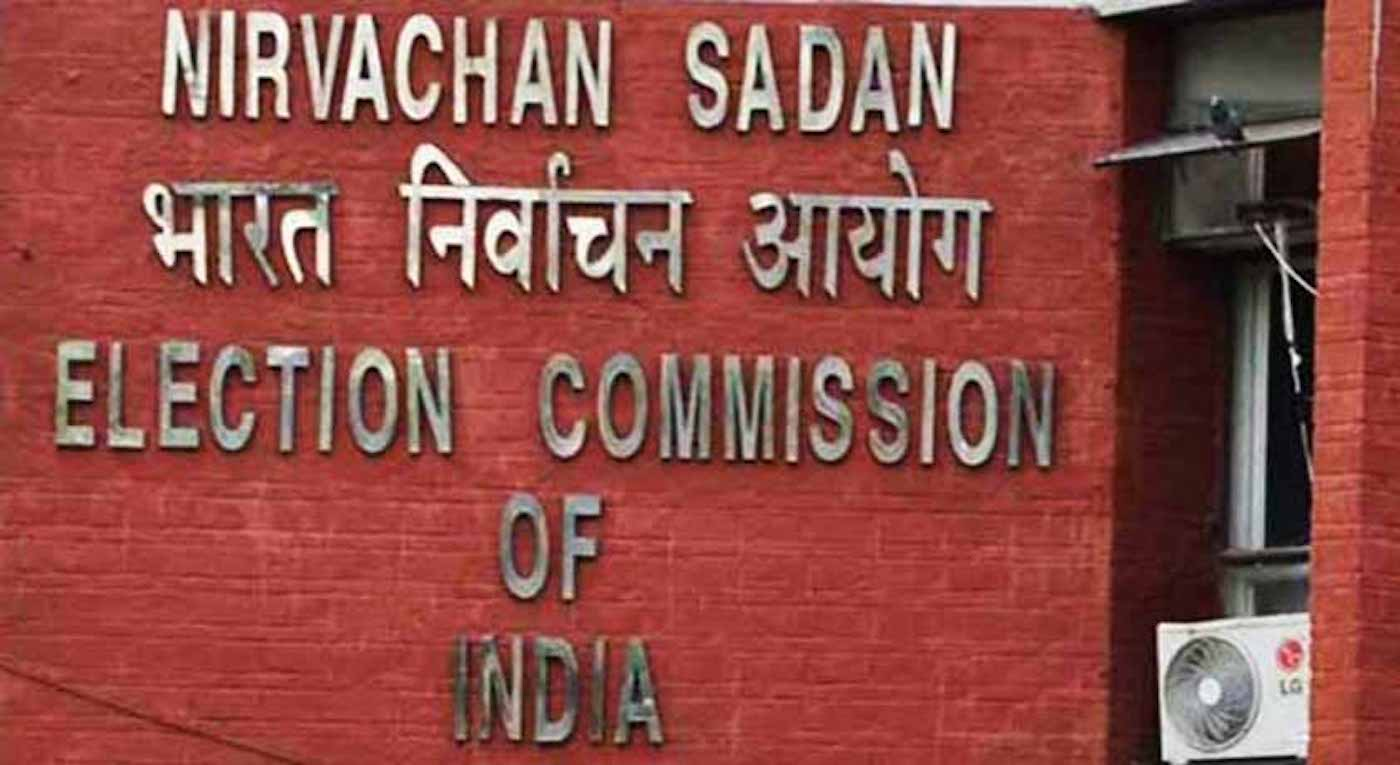 Election-Commission-of-India1